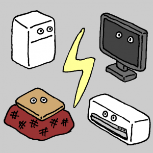 電気料金の節約法