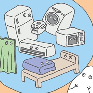 一人暮らしに必要な家具・家電を考えるイラスト