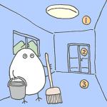 一人暮らしの大掃除のコツ