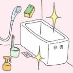 カビも嫌なニオイもさよなら!風呂の大掃除のやり方と手順