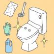掃除をして綺麗になったトイレくん